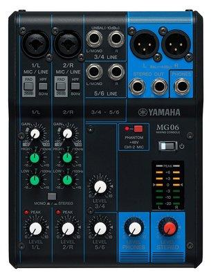 【醉音影音生活】Yamaha MG06XU 6軌/6頻道混音台/混音器/混音機.2麥克風/6線性輸入.金屬外殼.公司貨