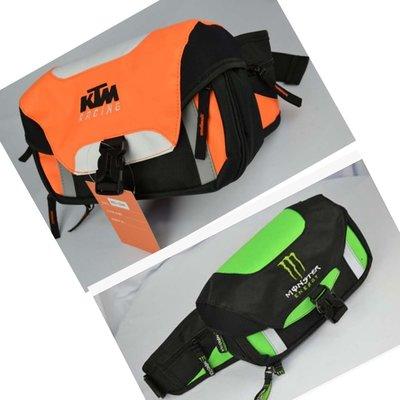 【購物百分百】最新款KTM腰包 挎包 摩托車包 胸前包 多功能騎行包 賽車包 騎士機車包 越野包自行車腰包胸包