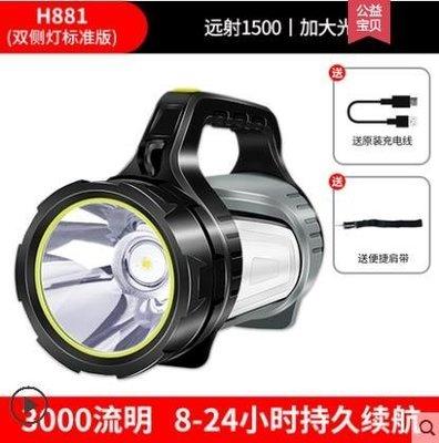 手電筒 強光手電筒充電超亮遠射5000探照燈戶外遠程大功率氙氣手提燈家用 DF