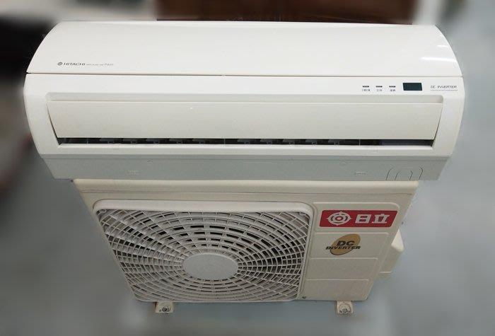 【宏品二手家具館】中古傢俱 家電 AC121410*日立1.2噸變頻分離式冷氣220V*冰箱 洗衣機 液晶電視 冷凍櫃