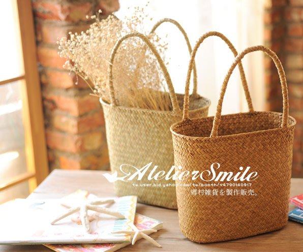 [ Atelier Smile ] 鄉村雜貨 北歐風  手工海草編織籃 收納籃 雜物籃 花籃 野餐籃 # 小 (現+預)