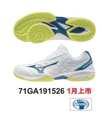 【小黑體育用品】mizuno美津濃 新款高階 WAVE CLAW羽球鞋 71GA191526