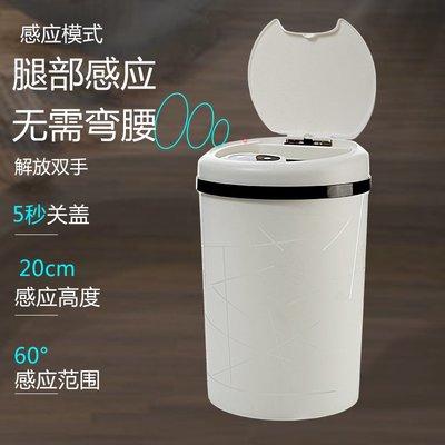 清潔用品 居家生活 優思居 自動感應垃圾桶 客廳臥室智能電動垃圾筒家用垃圾收納桶