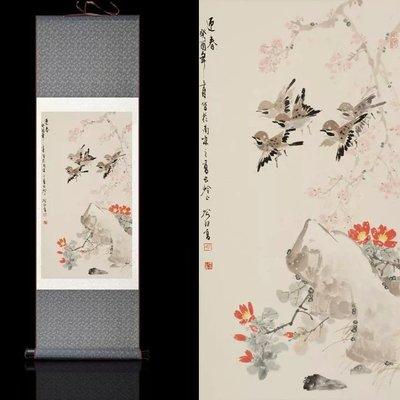 絲綢卷軸畫 (140X45CM) 迎春花鳥字畫客廳裝飾畫 辦公室掛畫 山水畫 聚寶盆-已裱卷軸可直接懸掛FSJ58