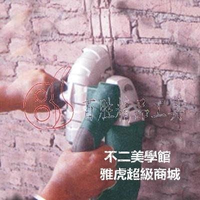 【格倫雅】^雙刀片/牆壁/地面/水電/開槽機/開槽刀( 附贈刀片 ) 修補牆壁工具68
