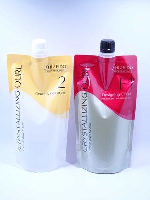 (華明)資生堂 新水質感Q 最新熱塑燙藥水(捲髮專用) F 健康髮1+2劑 頂級藥水公司貨