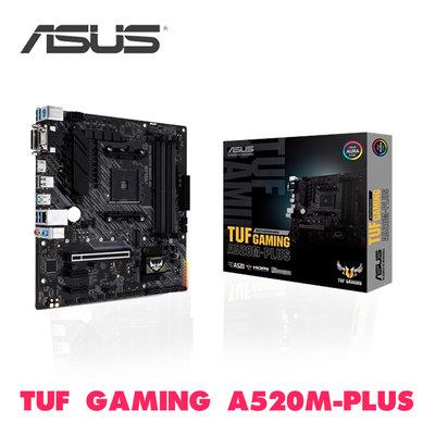 「Sorry」免運 華碩 TUF GAMING A520M-PLUS 主機板 M-ATX AMD A520 晶片