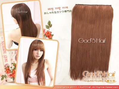 GODSHAIR【BF068】24吋加厚 5夾耐熱擬真人髮質 直髮 假髮接髮片 層次感 增加本身髮量 長度 氣質美女