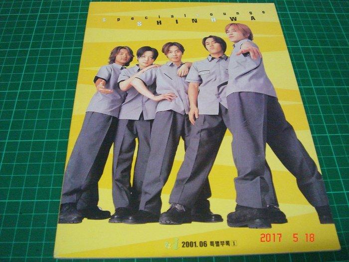 韓國男團体~《SHINHWA 神話 Eric、李玟雨、金烔完、申彗星、JunJin、Andy 》寫真冊共32頁 8成新