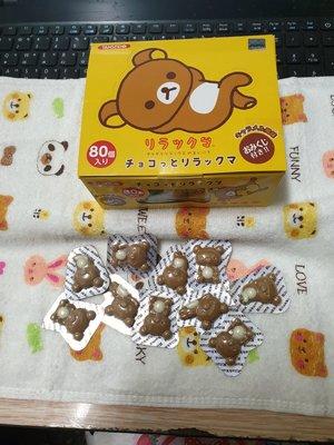 ~魔寶窩~日本丹生堂巧克力,拉拉熊造型焦糖巧克力,試吃價一組10顆