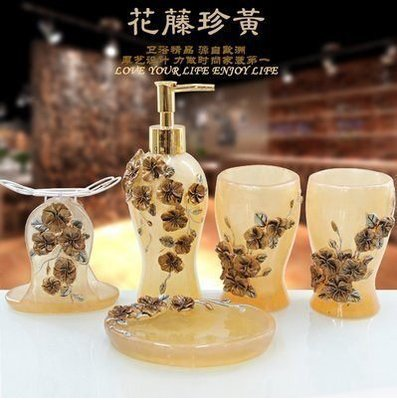 『格倫雅品』樹脂衛浴五件套熱銷洗漱套裝歐式漱口杯創意新婚禮物(花藤珍黃)