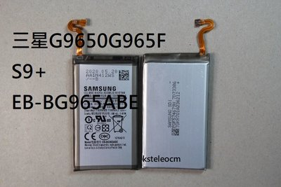 適用於三星G9650G965F內置電池S9+手機電池 EB-BG965ABE電板電源