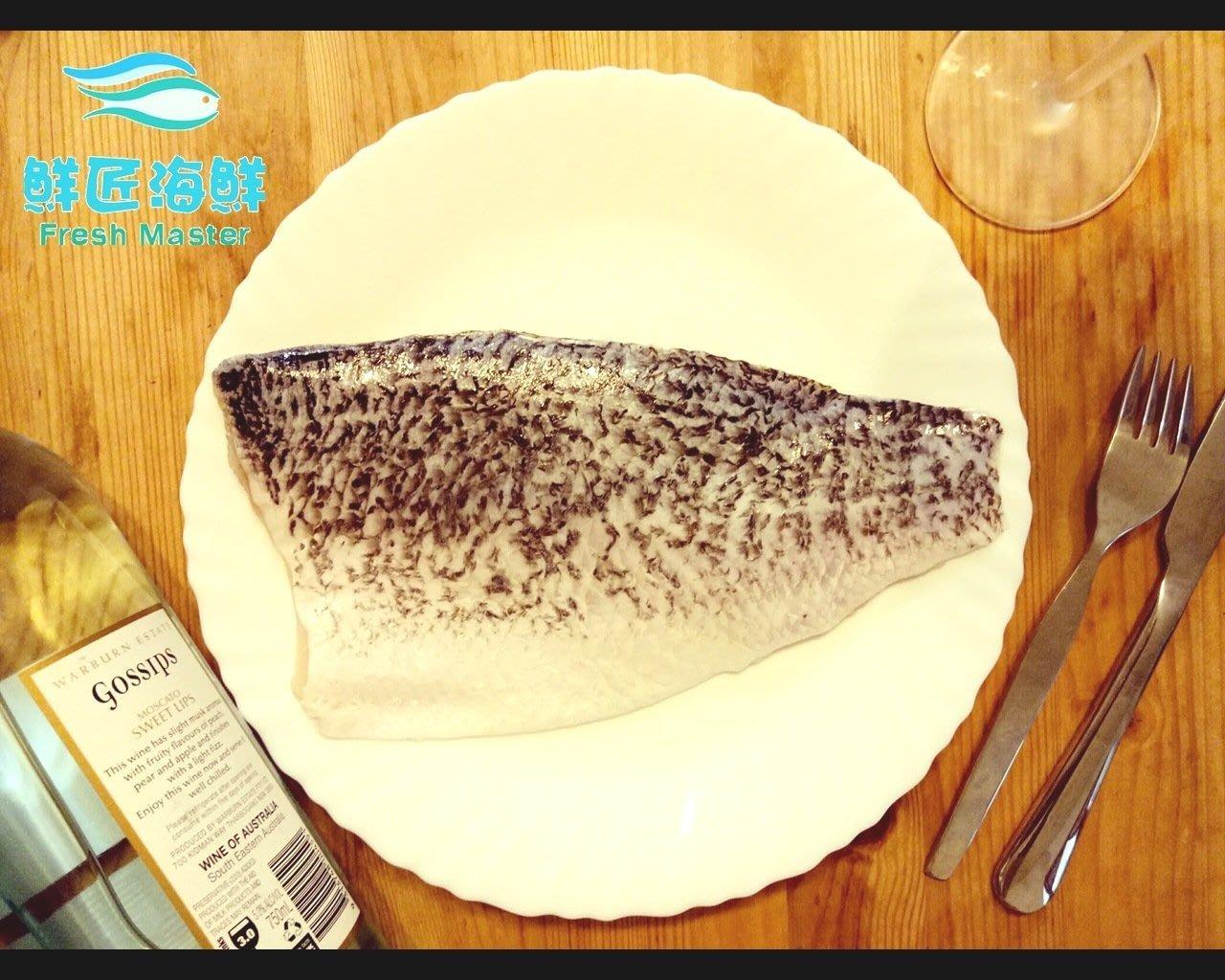 【鮮匠海鮮】【金目鱸魚片清肉魚排(250g)】,冷凍食品真空包裝,餐桌美食,冷凍食品