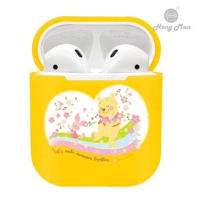 正版授權 Disney 迪士尼 AirPods / AirPods2 硬式保護套 - 小熊維尼 Pooh & 小豬