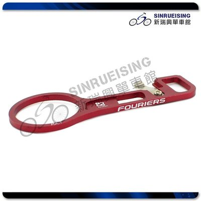 【阿伯的店】FOURIERS Di2 Junction 控制器 支架 轉接座 6度50mm-紅色#HZ1020