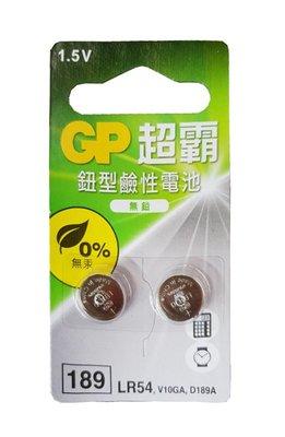 【B2百貨】 GP超霸鈕型鹼性電池189-LR54(2入) 4891199082573 【藍鳥百貨有限公司】