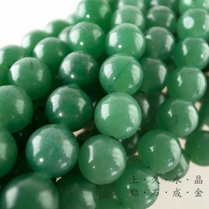 『上久水晶』_天然A級綠東菱玉圓珠串珠_10mm_$160/條_珠串__600元/5條