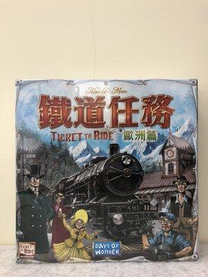 【桌遊世界】可開收據!正版桌遊 送牌套!鐵道任務 歐洲篇 Ticket to Ride Europe 歐洲版