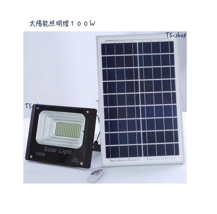 ☆ 太陽能 LED 投射燈 ☆ 戶外型 太陽能 LED 100W 投射燈 探照燈 廣告照明燈 戶外路燈.照明燈-B款
