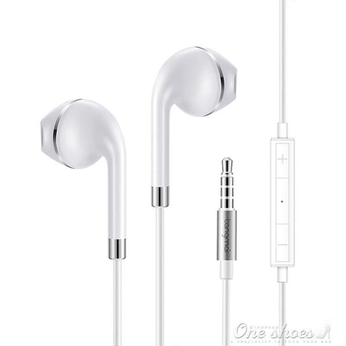 手機耳機入耳式通用女生男全民k歌蘋果安卓有線耳塞重低音