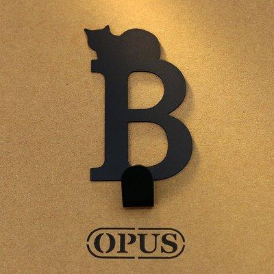 當貓咪遇上字母B 《經典黑》2017聖誕禮物 壁飾掛勾 造型無痕掛鉤 交換禮【OPUS東齊金工】HO-ca10-B(B)