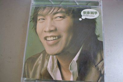 CD ~ 康康圓夢 Kan Kan Dreams Fulfilled ~ 2001 Alfa 74321-908692