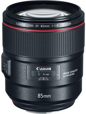 九晴天 租鏡頭 租相機 出租~Canon EF 85mm F1.4L IS USM