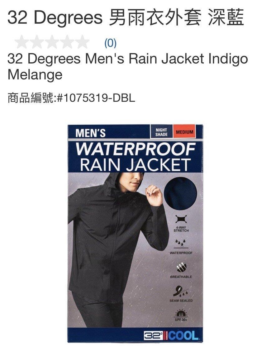 購Happy~32 Degrees 男雨衣外套 深藍