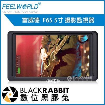 數位黑膠兔【 FEELWORLD F6S 4K 5吋 攝影監視器 】 監視螢幕 DC輸出 1920x1080 外接螢幕