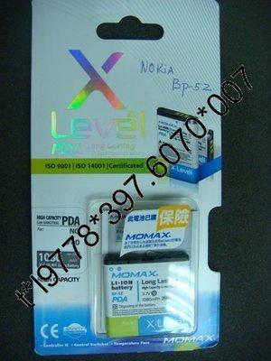 MOMAX NOKIA 700 BP-5Z  高容量 1080mAh