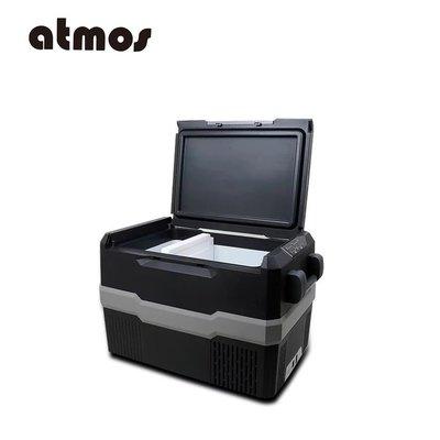台灣唯一【愛上露營】ATMOS大氣層行動冰箱60L 德國壓縮機 兩槽同時降温 精準温控 壓縮機5年保固