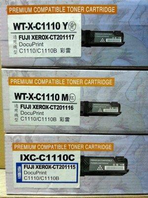 Fuji Xerox CT201115 (彩色) DocuPrint C1110/C1110B