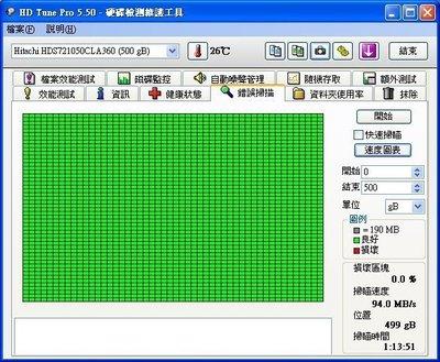 紅砂工作室^.^──HITACHI 500G SATA 3.5吋硬碟