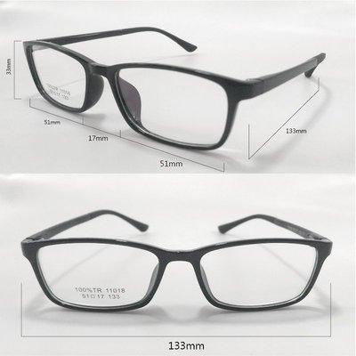 [光凡眼鏡] 基本款01 TR90彈性橡膠鏡架 男女適用 近視眼鏡適合 超輕量淨重9.8 g  全框 亮黑色