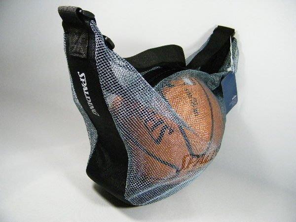 運動GO~ SPALDING 斯伯丁 單顆裝 籃球網袋 休閒袋 籃球網狀球袋 SPB5321N62 買藍球加購球袋下標區