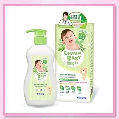 <益嬰房>親貝比 嬰幼兒草本溫和沐浴精 400ml