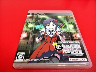 ㊣大和魂電玩㊣ PS3 Gravure For You Vol. 6{日版}編號:Q6~PS三代主機適用