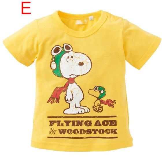 現貨~ E款黃色男童卡通短袖T恤~ 小確幸衣童館純棉可愛史努比圖T 卡哇衣