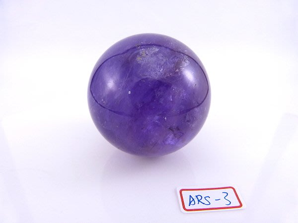 ☆寶峻晶石館☆特價出清~開運招財 智慧 紫水晶球 ARS-3