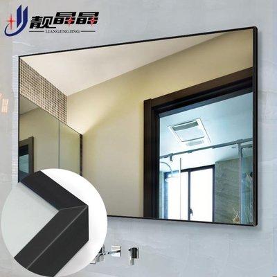 衛生間鏡子壁掛鋁合金邊框掛牆衛浴鏡洗手...