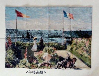 歐洲傳統布藝 棉麻織布 古典傳統掛畫 壁毯掛毯壁掛 寬100x高70公分 午後海景