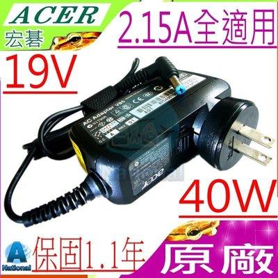 Acer變壓器-19V 2.15A 40W PA-1300-04 AOD255 531H 532H AO533 KAV1