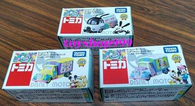 日本TAKARATOMY 迪士尼多美小汽車 限定-幸運彩蛋 奧斯華 & 米奇1 & 米奇2 (999玩具店)