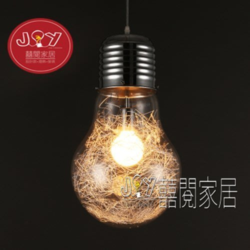 ~ 囍 閱 家 居 ~ 吊燈 大燈泡造型 吊燈 設計師的燈款 (小款清光)