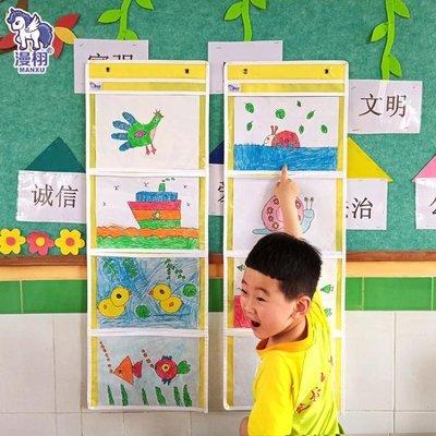 999幼兒園畫畫作品展示掛袋3格4格6格A4透明教室收納袋圖書美術雜志【開心果-金豬好禮】