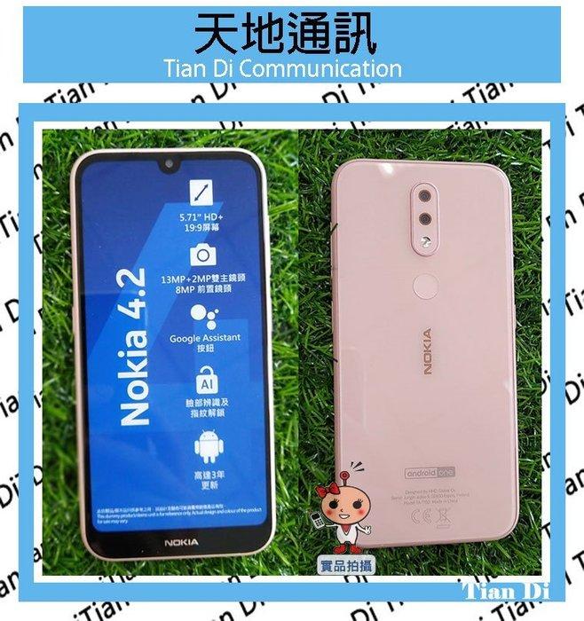 《天地通訊》諾基亞 NOKIA 4.2 高通439 3G/32G 5.71吋 語音助理 全新供應※