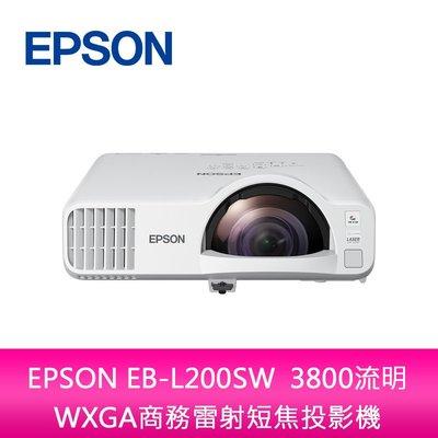 【妮可3C】EPSON 愛普生 EB-L200SW 3800流明 WXGA商務雷射短焦投影機 上網登錄享三年保固