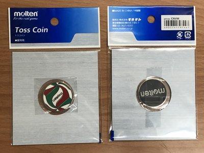 Molten Toss coin (Volleyball 排球)
