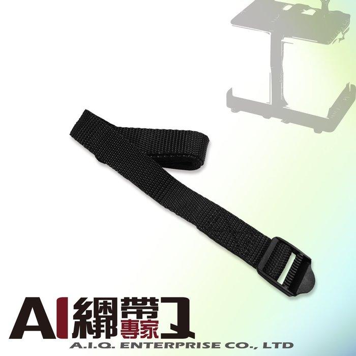 A.I.Q.綑綁帶專家- LT1229-500 梯扣綁帶2.5cmx500cm