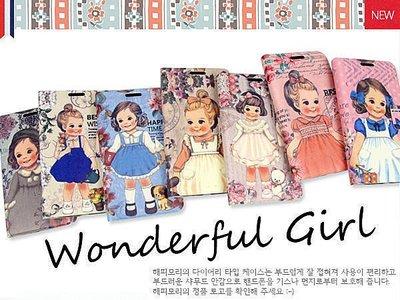 蝦靡龍美【SA054】韓款復古女孩高質感皮套 軟殼 GALAXY Note 2 S3 S2 iPhone 4 4S 5S